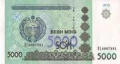 Узбекистан: 5000 сумов 2013 г.