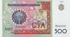 Узбекистан: 500 сумов 1999 г.