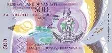 Вануату: 500 вату (2017 г.)