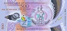 Вануату: 500 вату 2017 г. (юбилейная)