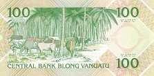 Вануату: 100 вату (1982 г.)