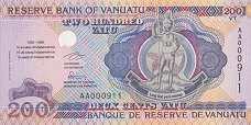 Вануату: 200 вату 1995 г. (юбилейная)