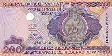 Вануату: 200 вату (1995 г.)