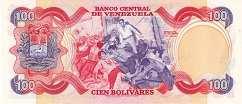 Венесуэла: 100 боливаров (юбилейная) 1981 г.