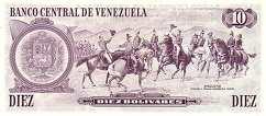 Венесуэла: 10 боливаров 1981 г.