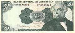 Венесуэла: 20 боливаров 1981-98 г.