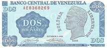Венесуэла: 2 боливара 1989 г.