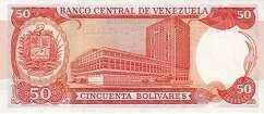 Венесуэла: 50 боливаров 1972-77 г.