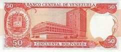 Венесуэла: 50 боливаров 1985-98 г.