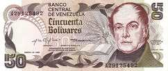 Венесуэла: 50 боливаров (юбилейная) 1981 г.