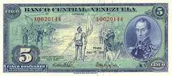 Венесуэла: 5 боливаров (юбилейная) 1966 г.