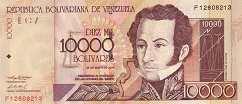 Венесуэла: 10000 боливаров 2000-06 г.