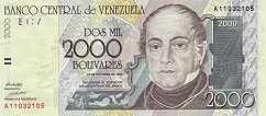 Венесуэла: 2000 боливаров 1998 г.