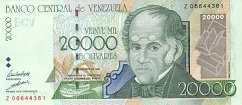 Венесуэла: 20000 боливаров 1998 г.