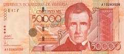 Венесуэла: 50000 боливаров 2005-06 г.