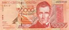 Венесуэла: 50000 боливаров 1998 г.