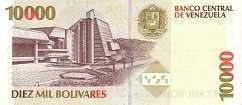 Венесуэла: 10000 боливаров 1998 г.