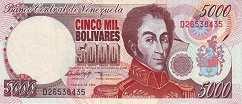 Венесуэла: 5000 боливаров 1994-98 г.