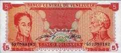 Венесуэла: 5 боливаров 1989 г.