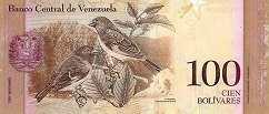 Венесуэла: 100 боливаров 2007-15 г.