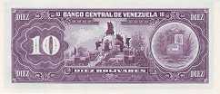 Венесуэла: 10 боливаров 1986-95 г.