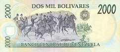 Венесуэла: 2000 боливаров 1994-98 г.