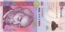 Кабо-Верде: 1000 эскудо 2007 г.