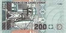 Кабо-Верде: 200 эскудо 2005 г.