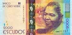 Кабо-Верде: 2000 эскудо 2014 г.