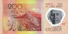 Кабо-Верде: 200 эскудо 2014 г.