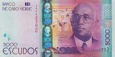 Кабо-Верде: 5000 эскудо 2014 г.