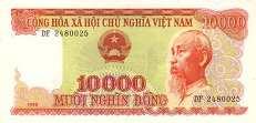 Вьетнам: 10000 донгов 1990 г.
