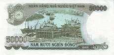 Вьетнам: 50000 донгов 1990 г.