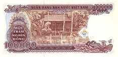 Вьетнам: 100000 донгов 1994 г.