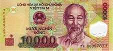 Вьетнам: 10000 донгов (2006-18 г.)