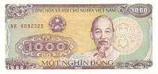 Вьетнам: 1000 донгов 1988 г.