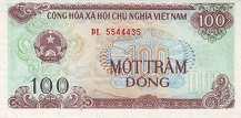 Вьетнам: 100 донгов 1991 г.