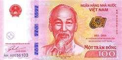 Вьетнам: 100 донгов (юбилейная) 2016 г.