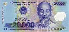 Вьетнам: 20000 донгов (2006-18 г.)