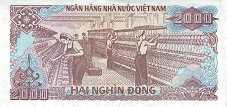 Вьетнам: 2000 донгов 1988 г.