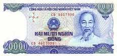 Вьетнам: 20000 донгов 1991 г.