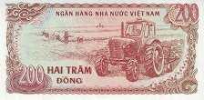 Вьетнам: 200 донгов 1987 г.