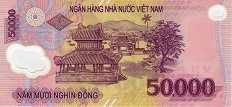 Вьетнам: 50000 донгов (2003-18 г.)