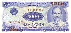 Вьетнам: 5000 донгов 1991 г.