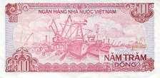 Вьетнам: 500 донгов 1988 г.