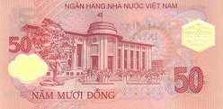 Вьетнам: 50 донгов (юбилейная) 2001 г.