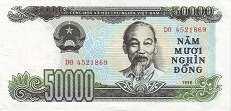 Вьетнам: 50000 донгов 1994 г.