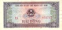 Вьетнам: 2 донга 1980 г.
