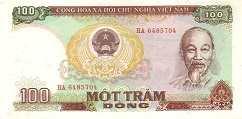 Вьетнам: 100 донгов 1985 г.