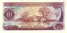 Вьетнам: 10 донгов 1985 г.